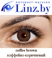 coffee-brown linz.by