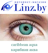 freshlook colorblends caribian aqua linz