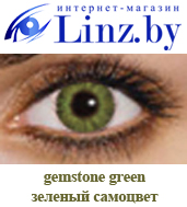 freshlook colorblends gemstone green linz