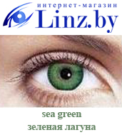 freshlook colorblends sea green linz