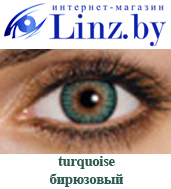 freshlook colorblends turquoise linz