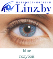 freshlook colors blue linz