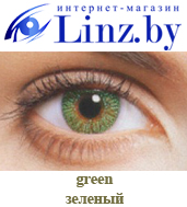 freshlook colors green linz