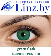 green-flash linz.by