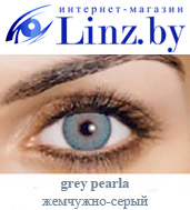 grey-pearl linz.by