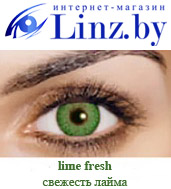 lime-fresh linz.by