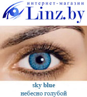 sky-blue linz.by