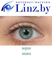 ultraflex tint aqua linz