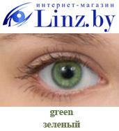 ultraflex tint green linz
