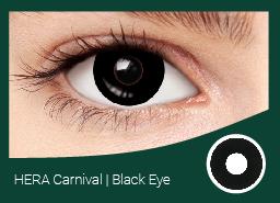 ЭРА карнавал Черный Глаз