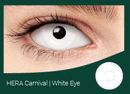 ЭРА карнавал Белый Глаз